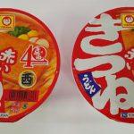 東洋水産 マルちゃん 赤いきつねうどん 東西食べ比べ!