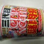日清食品 カップヌードル ビッグ 三代目謎肉祭