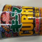 日清食品 カップヌードル nano謎肉キーマカレー