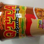 東洋水産 MARUCHAN QTTA(クッタ)ハンバーガー味