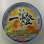 日清食品 麺屋 一燈 濃厚魚介ラーメン