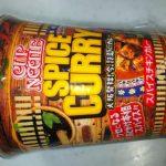 日清食品 カップヌードル スパイスチキンカレー
