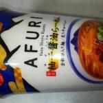 日清食品 THE NOODLE TOKYO AFURI 限定柚子醤油らーめん