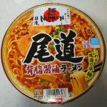 日清食品 日清麺NIPPON 尾道背脂醤油ラーメン