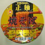 東洋水産 マルちゃん正麺 カップ焼そば
