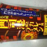サンヨー食品株式会社 サッポロ一番 北九州 門司港焼きカレー風ラーメン チーズカレー味