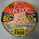 エースコック EDGE×ワンタンメン タンメン味 こぶた誕生60thでこぶたなると6.0倍