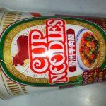 日清食品 カップヌードル 蘭州牛肉麺