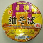 東洋水産 マルちゃん正麺 カップ 油そば