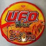 日清食品 焼そばUFO油そば 辛口濃い濃いラー油マヨ付き