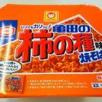 東洋水産 亀田の柿の種味焼そば