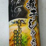 丸栄製粉株式会社 中華そば来味煮干しラーメン