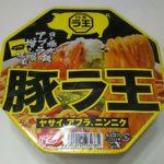 日清食品 豚ラ王 ヤサイ、アブラ、ニンニク