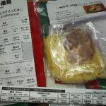 一蘭特製生麺 博多細麺とんこつセット